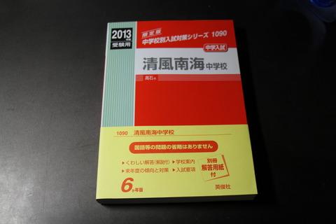 オフィス樋口Books0184