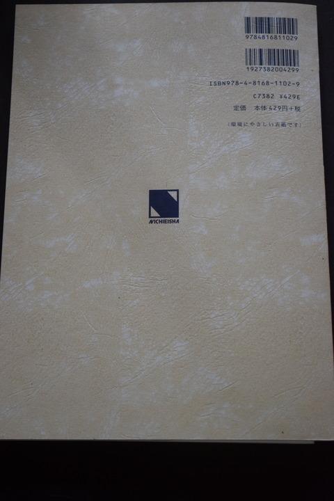 オフィス樋口Books0238-2