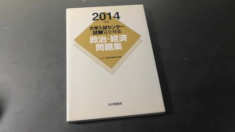 オフィス樋口Books0232