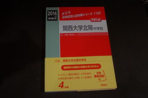 オフィス樋口Books0202