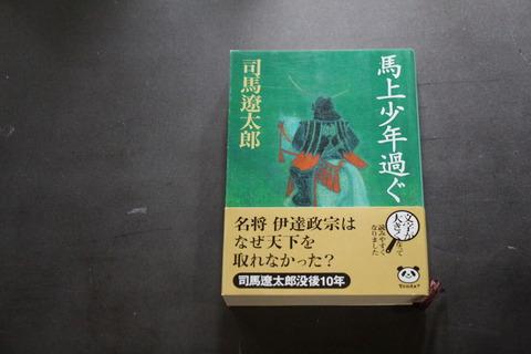 オフィス樋口Books0160