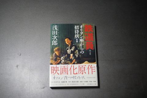 オフィス樋口Books0219