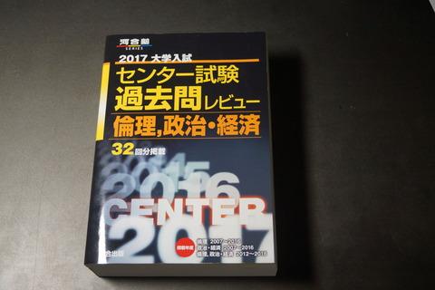 オフィス樋口Books0047
