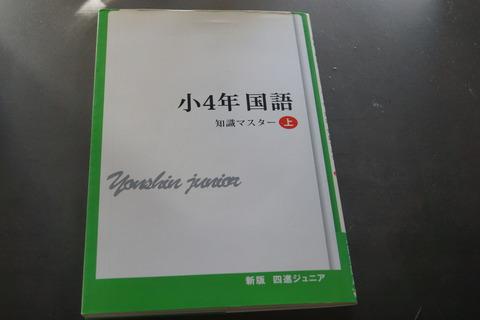 オフィス樋口Books0090