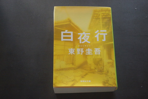 オフィス樋口Books0107
