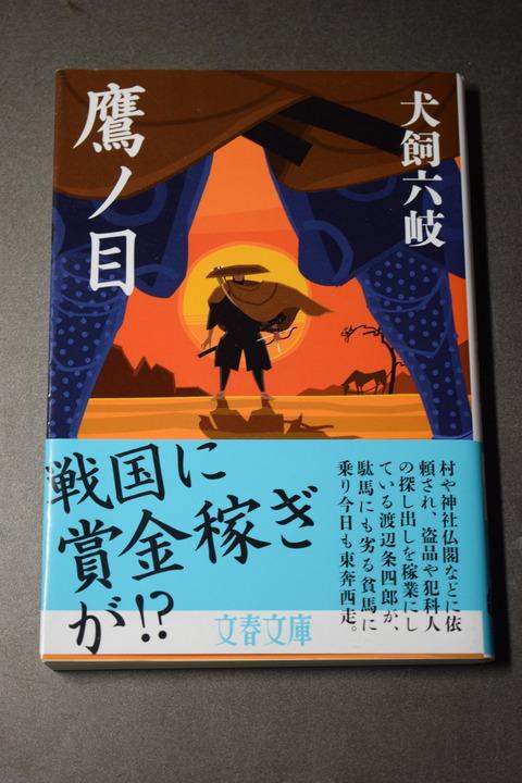 オフィス樋口Books247-0001
