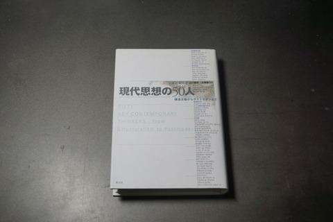 オフィス樋口Books0221