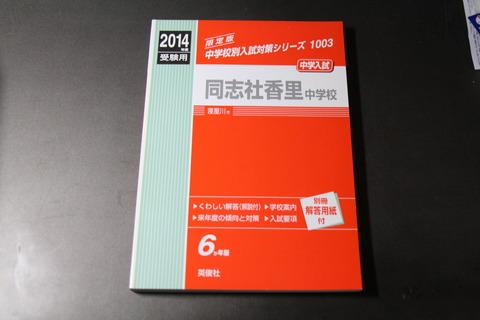 オフィス樋口Books0171