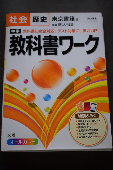 オフィス樋口Books0241-1