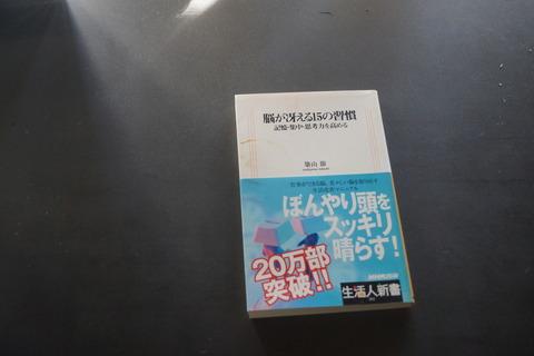 オフィス樋口Books0097