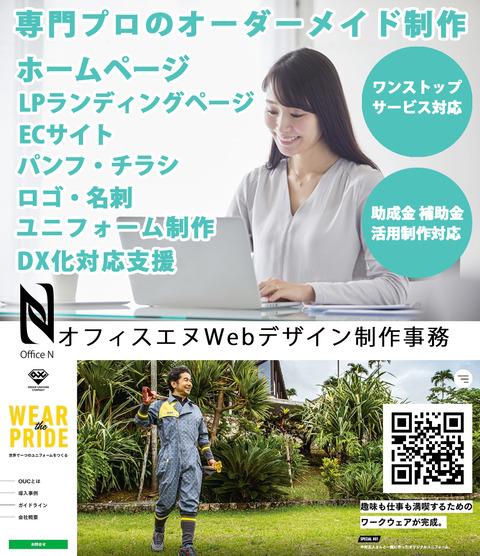officen2021.6.8