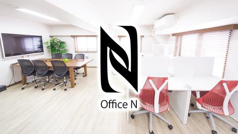 OfficeN_bg