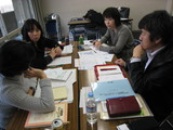 プログラム委員会