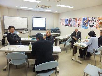 篠山市商工会研修