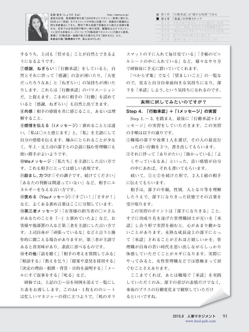 pdf_page_2