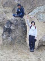 蓬莱峡 2