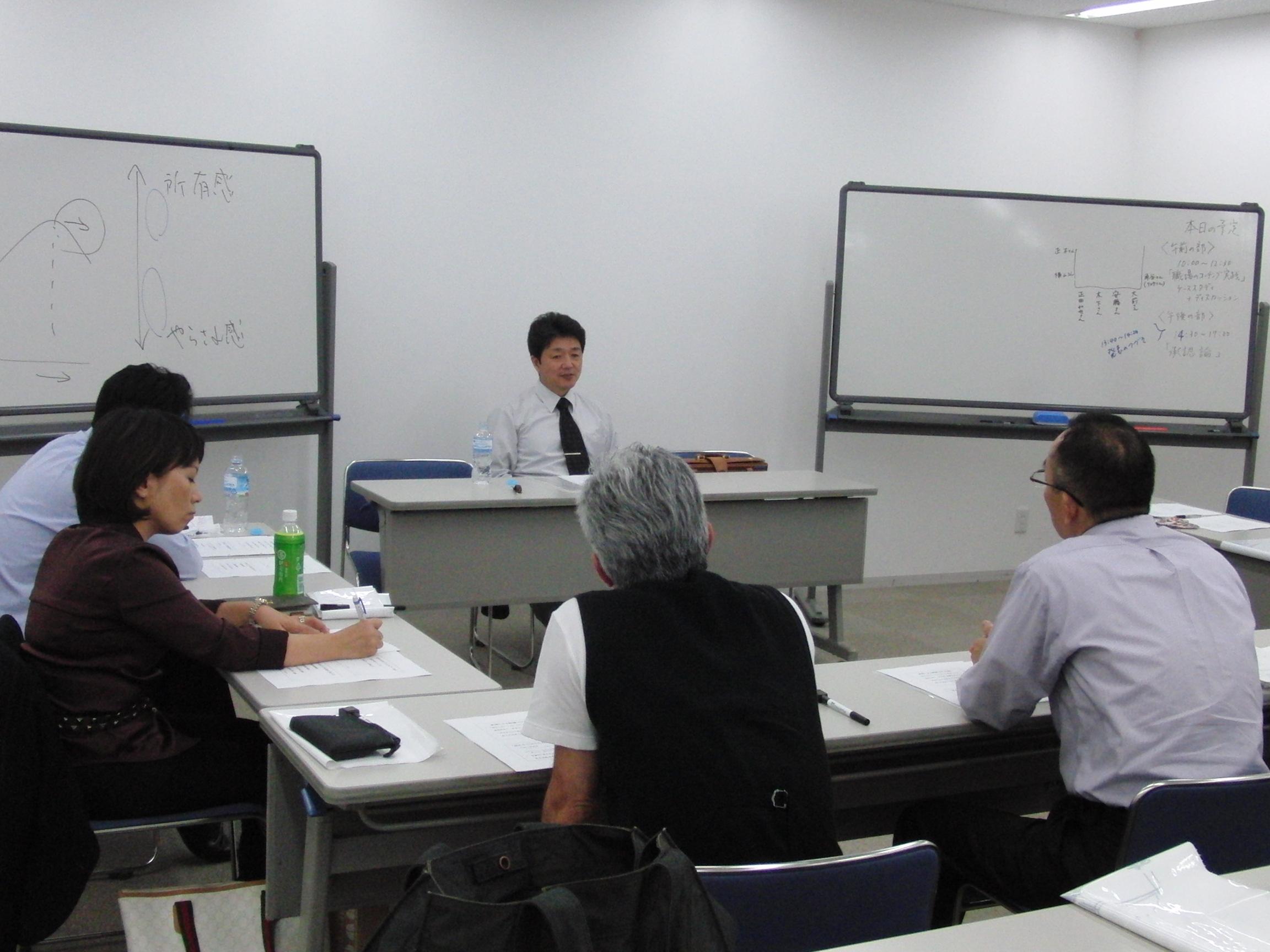太田肇教授3