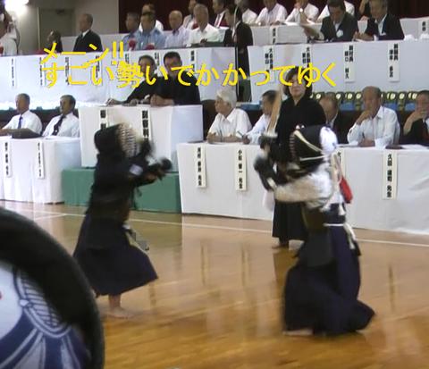 19kawakamiyu