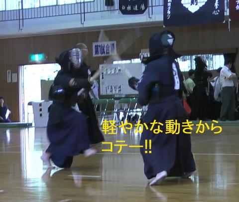 19kawakamiken