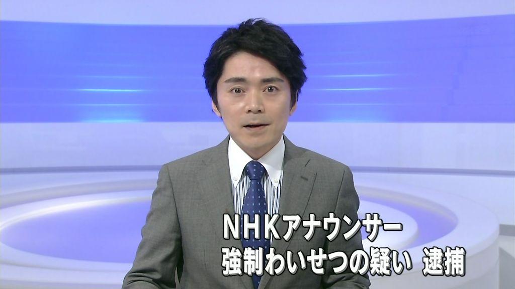 魚住優   アナウンサーを探す   NHK アナウンス室
