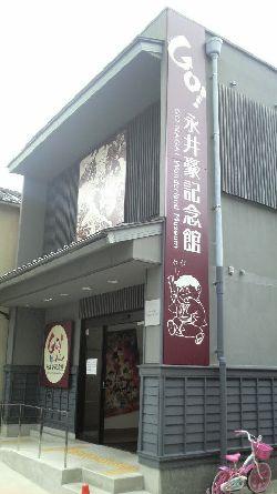 20090617