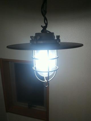 NML-SRセーリングライト