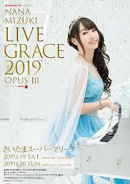nana-grace3-01