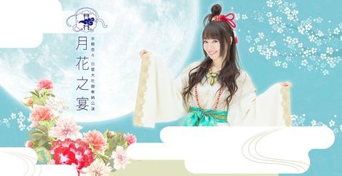 nana-tsukihana01