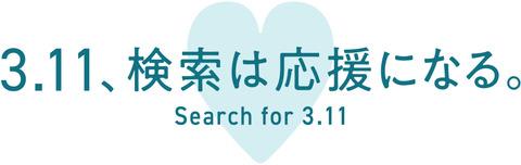 s4_311_logo