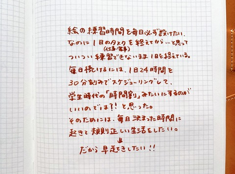 IMG_9582