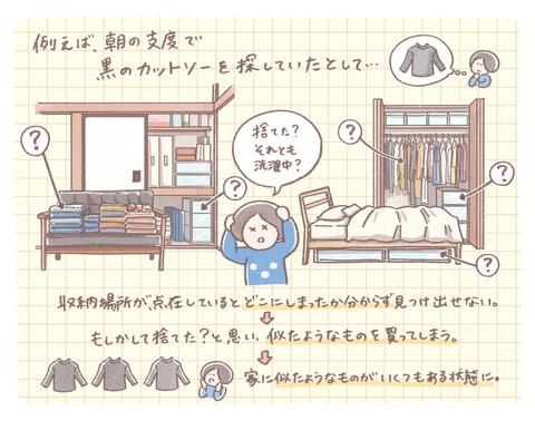 202012-ヨコソー様_出力2_001