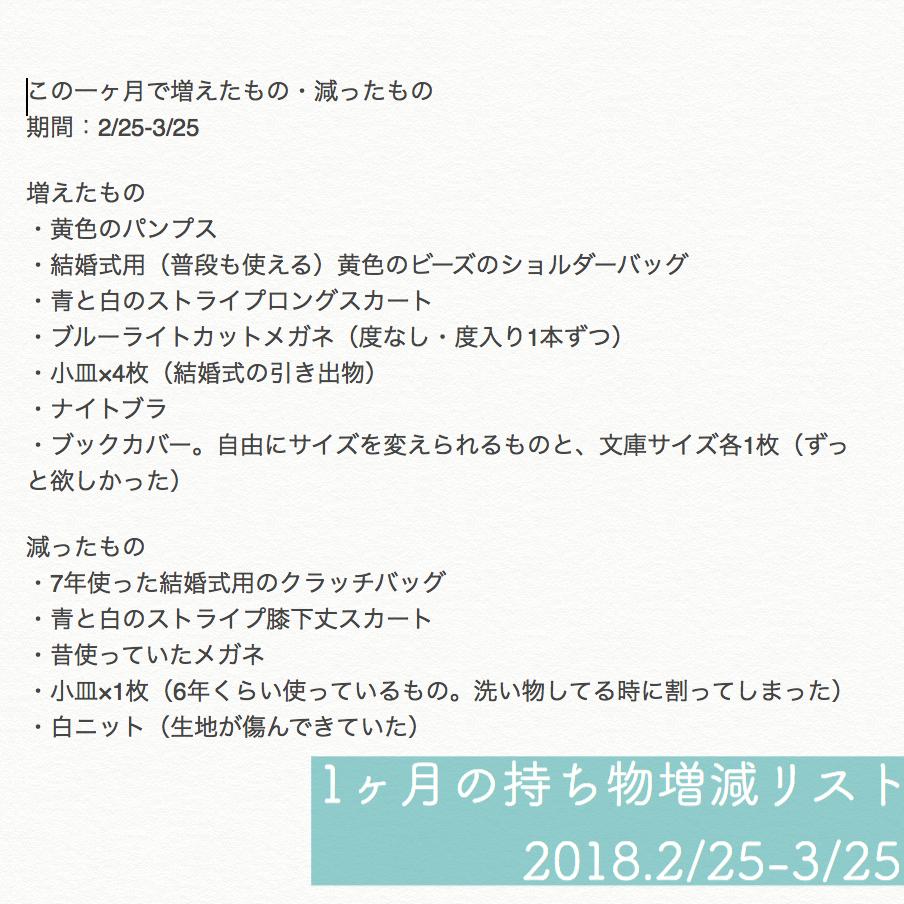 f:id:mount-hayashi:20180326193826p:plain