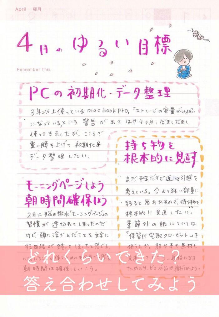 f:id:mount-hayashi:20180501095118j:plain