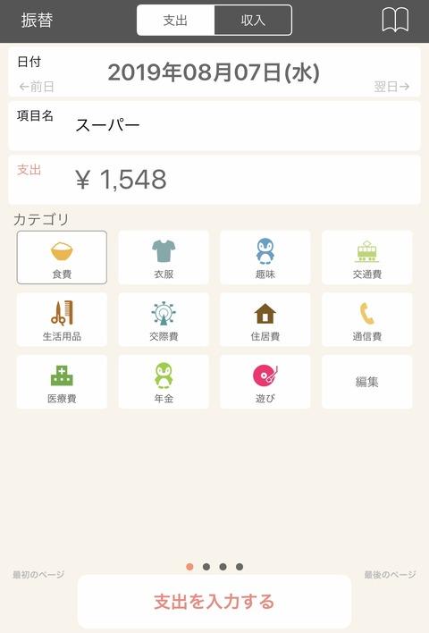 IMG_7467
