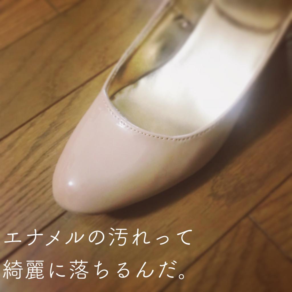 f:id:mount-hayashi:20180322203646p:plain
