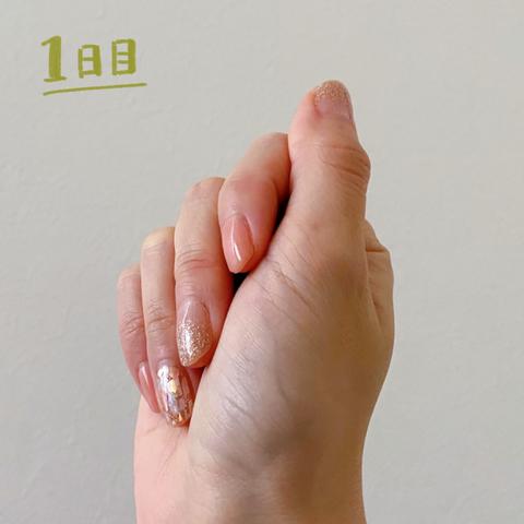 202010手肌1_出力_002