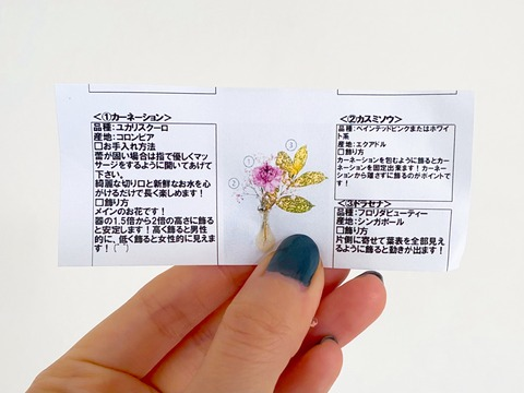 花の飾り方の具体的アドバイスは、今後生かせる知識になる【PR】