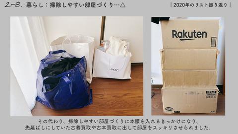 202101_100list_シーケンス 01.00_04_11_28.静止画002