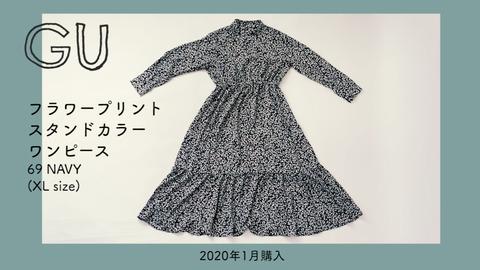 202003_harufuku1_シーケンス 01.00_00_23_24.静止画007