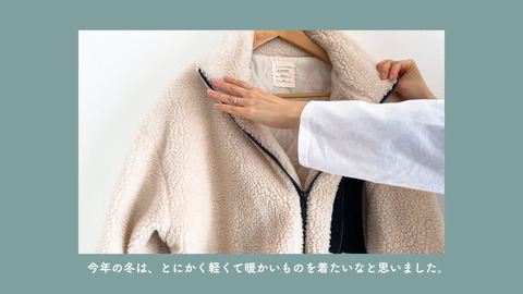 202101_冬の私服の制服化_シーケンス 01.00_00_18_10.静止画038