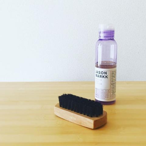 スニーカーを洗う時いつも使っている洗剤JASON MARKKと、shinobuさん式脱水法の話。
