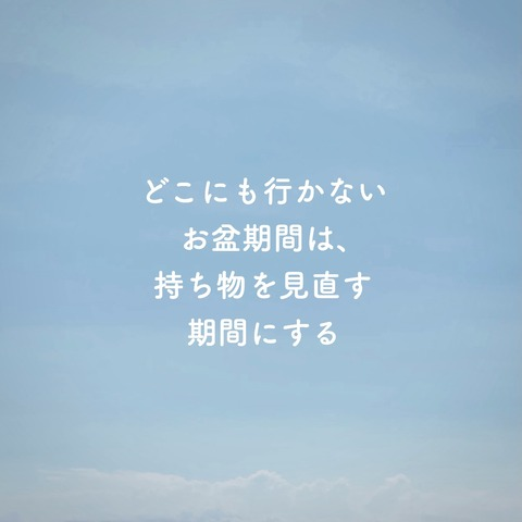 IMG_6995