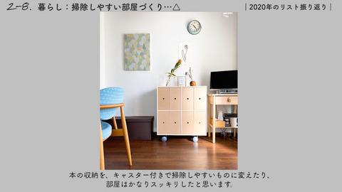 202101_100list_シーケンス 01.00_04_34_20.静止画003