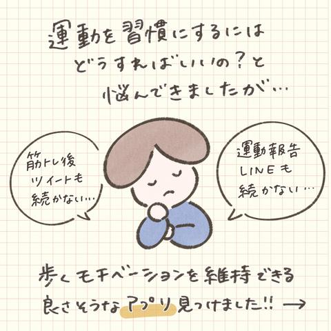 おふd_008