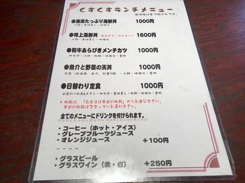 200CAAD4-434D-4A0A-B0EE-0C9C52D41AFD
