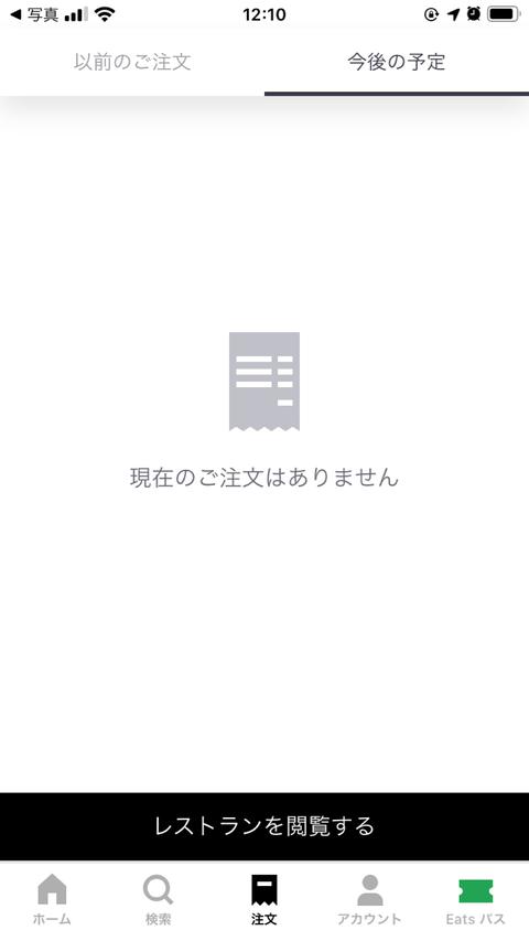 IMG_6624