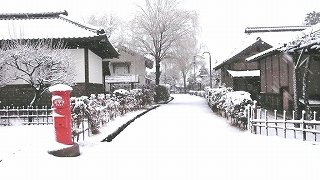 雪の難波田城公園・南畑