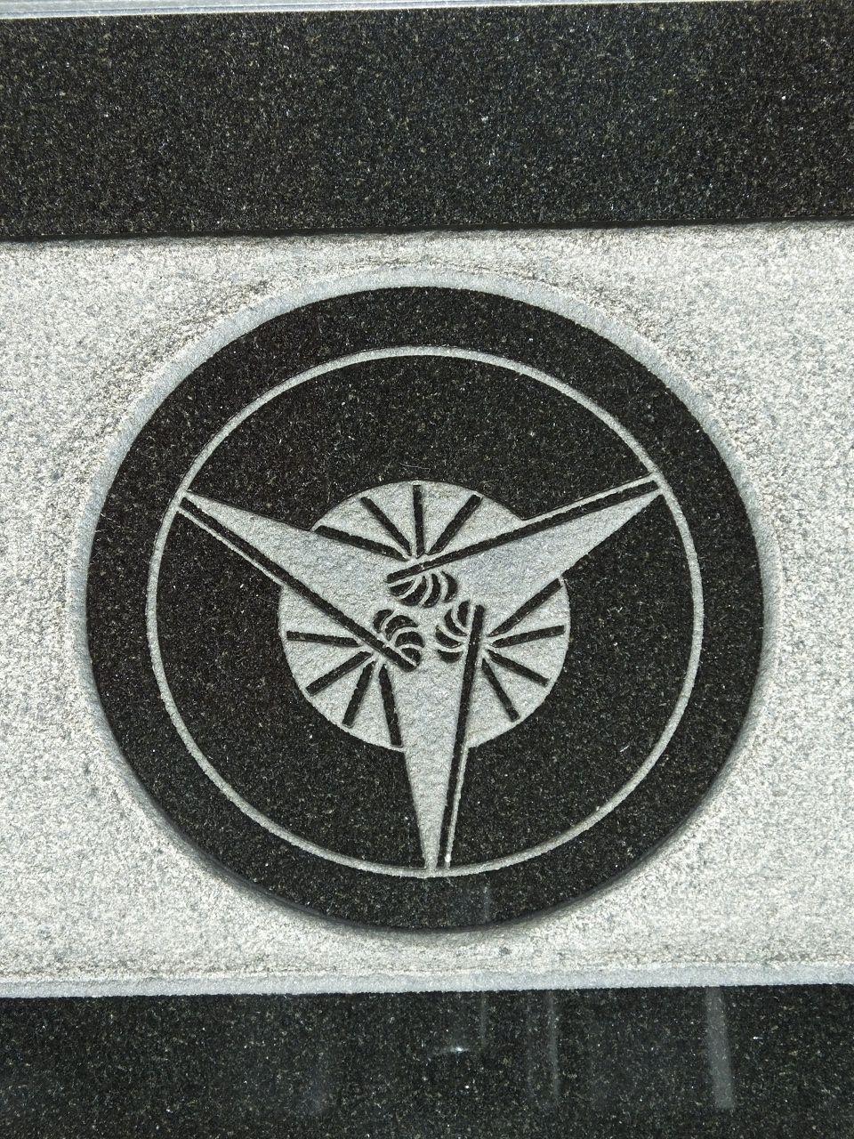 s-DSCF9830
