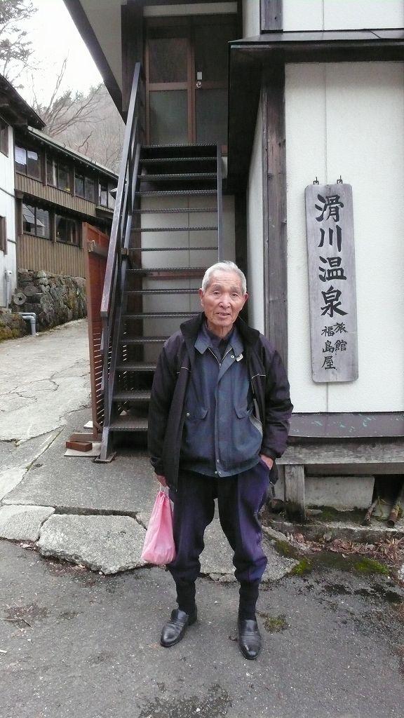 滑川温泉にて(2011.5)