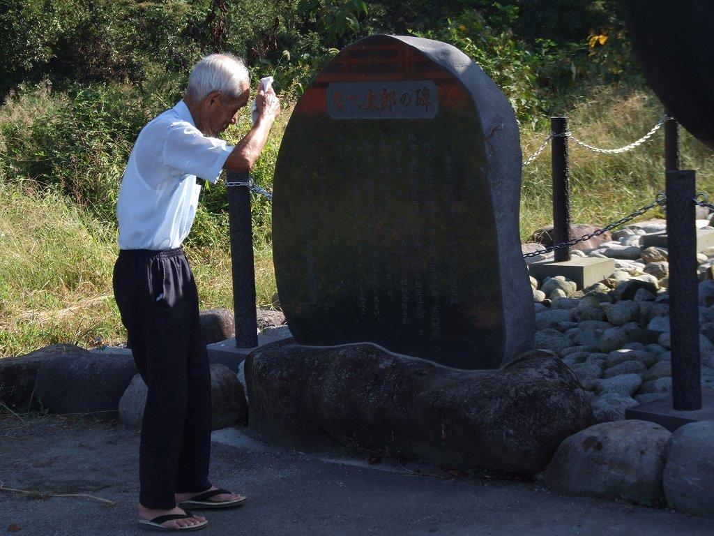 ★米寿を迎える父(2011.9.18)